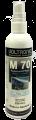 M70儀表台清潔護理劑
