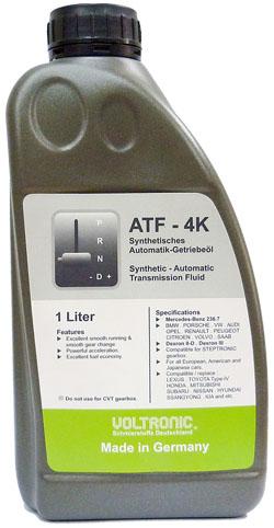 atf-4k-1l.jpg