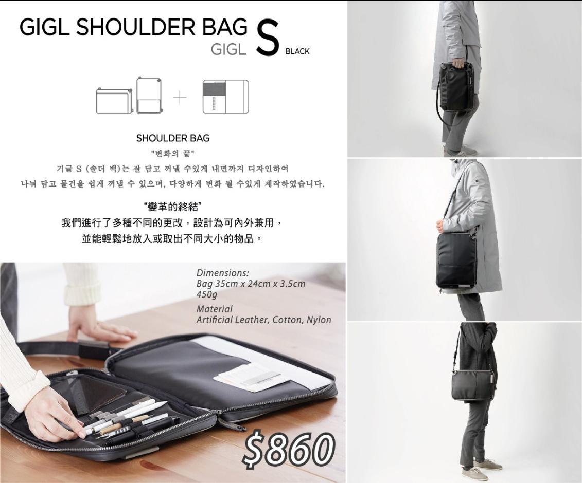 shoulder-bag-s2.jpg